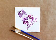 Original Gouache Violet Purplish Tagelus Seashell Painting by Amalia Hillmann of The Eclectic Illustrator