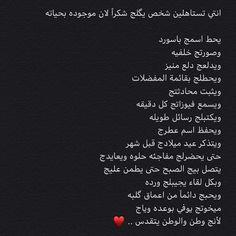 Pin By علي كريم On 1pics From Social Media Uig Social Media Weheartit