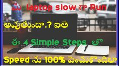 how to speed up your laptop or computer with 4 simple steps