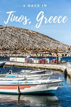 Despite being 20 minutes by ferry from Mykonos, nobody seems to know about the island. Which might be one of the best things about spending 2 days in Tinos. Tinos Greece, Mykonos Greece, Santorini, Spain Travel, Greece Travel, Best Places To Travel, Places To Go, Greece Itinerary, Corfu Island