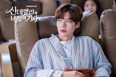 Ahn Jae Hyun Cinderella and Four Knights Jung Il Woo, Lee Jung, Cinderella Play, Cinderella And Four Knights, Ahn Jae Hyun, Asian Actors, Korean Actors, Korean Dramas, Korean Men
