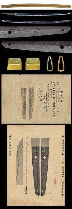 銀座 誠友堂: 刀 井上真改 菊紋 (KA-090216)