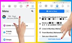 Facebook stylish featured photos download | Facebook Vip featured photos - Sohohindi.in Best Facebook Bio, Facebook Bio Quotes, Facebook Style, Instagram Dp, Good Quotes For Instagram, Profile Pictures Instagram, Facebook Cover Photo Maker, Best Facebook Cover Photos, Love Profile Picture