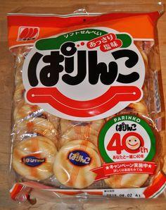 Parinko, Crispy Salt Rice Cracker, 36 pc in 1 bag, Sanko Seika, Japan, Snack in Home & Garden, Food & Beverages, International Foods | eBay