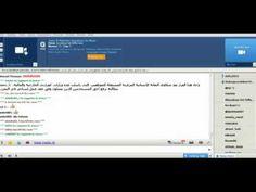 غرفة التورة المغربية للجمهوريين المغاربة 28/ 05/ 2016