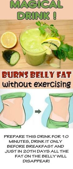 PREPARE THIS DRINK FOR 10 MINUTES, DRINK IT ONLY BEFORE BREAKFAST AND JUST IN 20TH DAYS ALL THE FAT ON THE BELLY WILL DISAPPEAR!