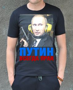 6d160fab3c2 Putin is Аlways Рight Painted Tshirt   President by Cotton9