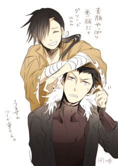 Greed and Ling