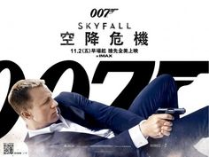 Bond lies down on the job for new Skyfall poster