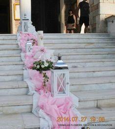 προσφορες πακετα γαμου, ΔΙΑΚΟΣΜΗΣΗ ΓΙΑ ΡΟΜΑΝΤΙΚΟ ΓΑΜΟ , ΚΑΛΟΚΑΙΡΙΝΕΣ ιδέες για ΔΙΑΚΟΣΜΗΣΕΙΣ ΓΑΜΟΥ, γαμήλια διακόσμηση,Ιδέες , προτάσεις στολισμού γάμου ,Στολισμοί γαμων εκκλησιων Στολισμός γάμου εκκλησιας,Στολισμός εκκλησίας εξωτερικός Craft Gifts, Flowers, Crafts, Weddings, Flower Arrangements, Mariage, Centerpieces, Wedding, Fiestas