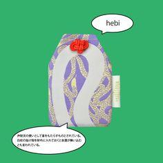 hebi(へび)   弁財天の使いとして富をもたらすものとされている。   白蛇の抜け殻を財布に入れておくと金運が舞い込むとも言われている。