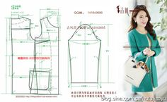 Dew _ Sina blog Easy Sewing Patterns, Japanese Sewing Patterns, Coat Patterns, Blouse Patterns, Sewing Tutorials, Clothing Patterns, Redo Clothes, Sewing Clothes, Tailoring Techniques