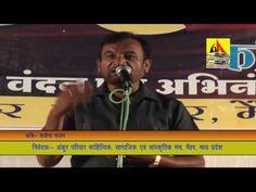 Rajendra Rajan AKHIL BHARTIYA KAVI SAMMELAN MEHAR, M.P 2016