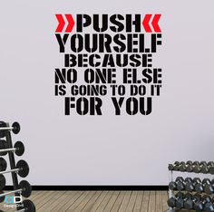 Push Yourself. Word Square Wall Fitness Decal Quote for Gym Kettlebell Crossfit Yoga Boxing MMA UFC. Wall Sticker, Wall Art.