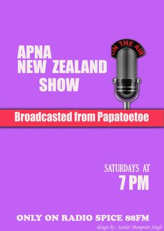 poster for a radio show