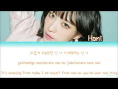EXID (이엑스아이디) - Hello (Hani Solo) [Color Coded Lyrics] (HAN/ROM/ENG] | B...