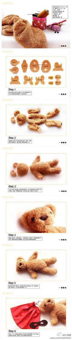 The 〖old towel change teddy bear DIY〗 turning waste into treasure!