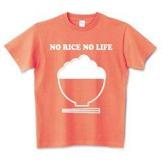 NO RICE NO LIFE(W) 5.6オンスTシャツ (Printstar)