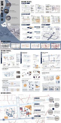 Presentation Board Design, Architecture Presentation Board, Architectural Presentation, Architectural Models, Architectural Drawings, Architecture Panel, Architecture Portfolio, Architecture Design, Architecture Diagrams