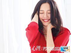 Chinese actress Bai Baihe covers 'Psychologies' magazine | China Entertainment News