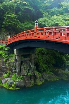 I cannot wait to see this!! Sacred Bridge, Nikko, Japan