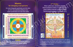 """Mantra """"For Changing Cruel Person"""" cards in English. For more mantra visit @ http://www.drmanjujain.com"""