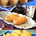 すし屋のコツ☆絶品いなり寿司 by ラ・ランド http://cookpad.com/recipe/2050296#share_other