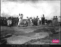 ΑΡΧΑΙΟΛΟΓΙΚΟΣ ΧΩΡΟΣ ΕΛΕΥΣΙΝΑΣ. ΣΤΙΓΜΙΟΤΥΠΟ ΑΠΟ ΥΠΑΙΘΡΙΑ ΑΝΑΠΑΡΑΣΤΑΣΗ ΤΩΝ ΕΛΕΥΣΙΝΙΩΝ ΜΥΣΤΗΡΙΩΝ (1925( Concert, Concerts