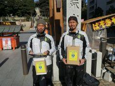 ブログ更新しました。『『栃木SC支援の会』県下一斉募金活動にボランティアとして参加してきました。』 http://amba.to/1hbiTHR