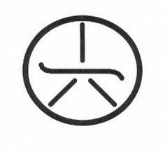 http://forolycan.1foro.com/sellos-para-control-energetico-y-demas-utilidades-t411.html