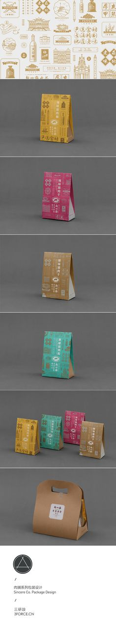 Pork Products Packaging Design / 新四海肉脯系列包裝 on Behance
