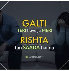 Gurbani Quotes, Love Quotes Funny, Story Quotes, Breakup Quotes, Love Quotes For Him, Poetry Quotes, Hindi Quotes, True Quotes, Punjabi Captions
