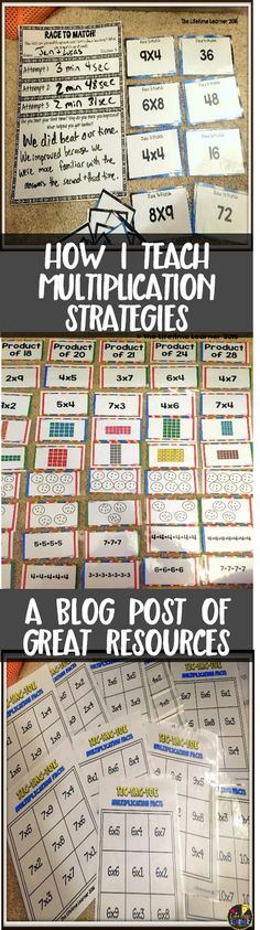 This blog post is perfect for third grade teachers because it includes games, activities, worksheets, and units to help your students master how to tackle multiplication problems and get your students using strategies successfully!