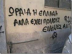 Street Art, Words, Revolution, Quotes, Greece, Graffiti, Twitter, Wall, Image