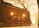 This artist makes old abandoned buildings beautiful and intersting again.  I love artistic grafiti :)
