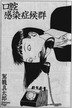 the terrible idea machine Art Inspo, Kunst Inspo, Japanese Horror, Japanese Art, Arte Horror, Horror Art, Art And Illustration, Cartoon Illustrations, Japanese Illustration