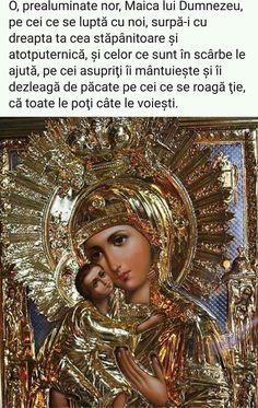 Sf, Alba, Catholic, Mona Lisa, Prayers, Artwork, Decor, Virgin Mary, Work Of Art