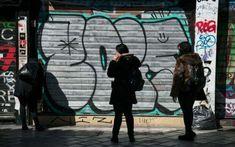 Για την επόμενη μέρα Ανησυχούν οι μικρές επιχειρήσεις - Sahiel.gr