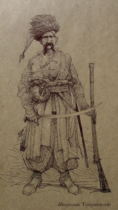 Ukrainian Cossack by Miroslaw Trochanowski Petite Fashion, Curvy Fashion, Fall Fashion, Style Fashion, Warhammer Fantasy Roleplay, Fictional World, Petite Style, Curvy Style, Anthropology
