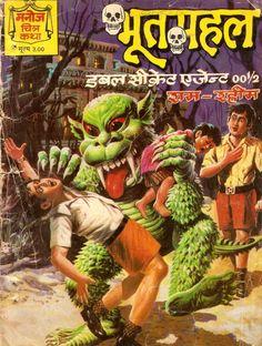 Hindi Comics - 56