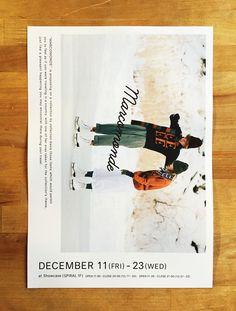 Spiral showcase Dm Poster, Poster Layout, Print Layout, Layout Design, Paper Design, Book Design, Design Art, Print Design, Logos Retro