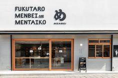 Cafe Shop Design, Small Cafe Design, Shop Front Design, Shop Interior Design, Retail Design, Store Design, Japanese Restaurant Interior, Japan Interior, Retail Facade