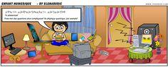Nos enfants sont-ils des mutants? Compréhension d'un document audio (Franceinfo). B2 Document, Questions, Multimedia, Audio, Family Guy, Comic Books, Education, Comics, Reading