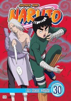 Gekijô-ban Naruto: Daikôfun! Mikazukijima no animaru panikku dattebayo! 2006