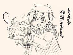 Anime Chibi, Anime Art, Chibi Sketch, Anime Poses, Cute Chibi, Kirito, Vocaloid, Anime Characters, Sketches