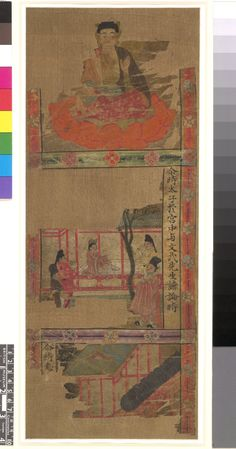 Front  Painted banner fragment with three scenes from the Life of the Buddha: Buddha seated on a lotus throne; Sakyamuni, shown in a building as a young prince, in discussion with his teachers; and the Iron Targets (drums used in an athletic contest in which Sakyamuni took part). Inscribed cartouches on alternate sides of the middle and bottom scene. Ink and colours on silk.