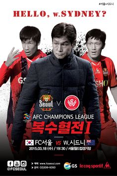 poster(offline ver.) 3/18 vs Western Sydney Wanderers (AFC Champions League Group Stage) *A parody of the film 'Django Unchained'  #fcseoul #football #soccer #sports #poster #design