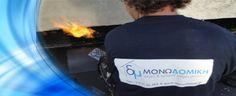 Η εταιρία μας, ακολουθώντας τη συνεχή εξέλιξη των υλικών και συστημάτων μόνωσης, σε συνδυασμό με την άρτια τεχνική κατάρτιση των στελεχών της, σας παρέχει μία σειρά από αξιόπιστες και δόκιμες λύσεις για οποιοδήποτε πρόβλημα αντιμετωπίζετε. Περισσότερα στο http://www.monodomiki.gr/%CE%B1%CE%BD%CE%B5%CF%83%CF%84%CF%81%CE%B1%CE%BC%CE%BC%CE%AD%CE%BD%CE%B7-%CE%BC%CF%8C%CE%BD%CF%89%CF%83%CE%B7-c-60_6.html