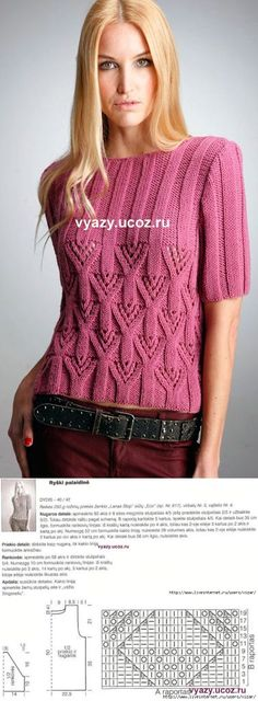 Розовый пуловер.