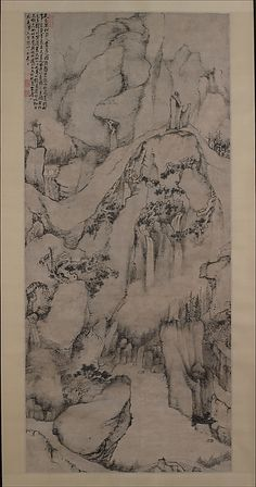 """Dai Benxiao (Chinese, 1621–1693). Tiantai yisong: The Strange Pines of Mount Tiantai, dated 1687. The Metropolitan Museum of Art, New York. Gift of Marie-Hélène and Guy Weill, in honor of Douglas Dillon, 1991 (1991.256) 